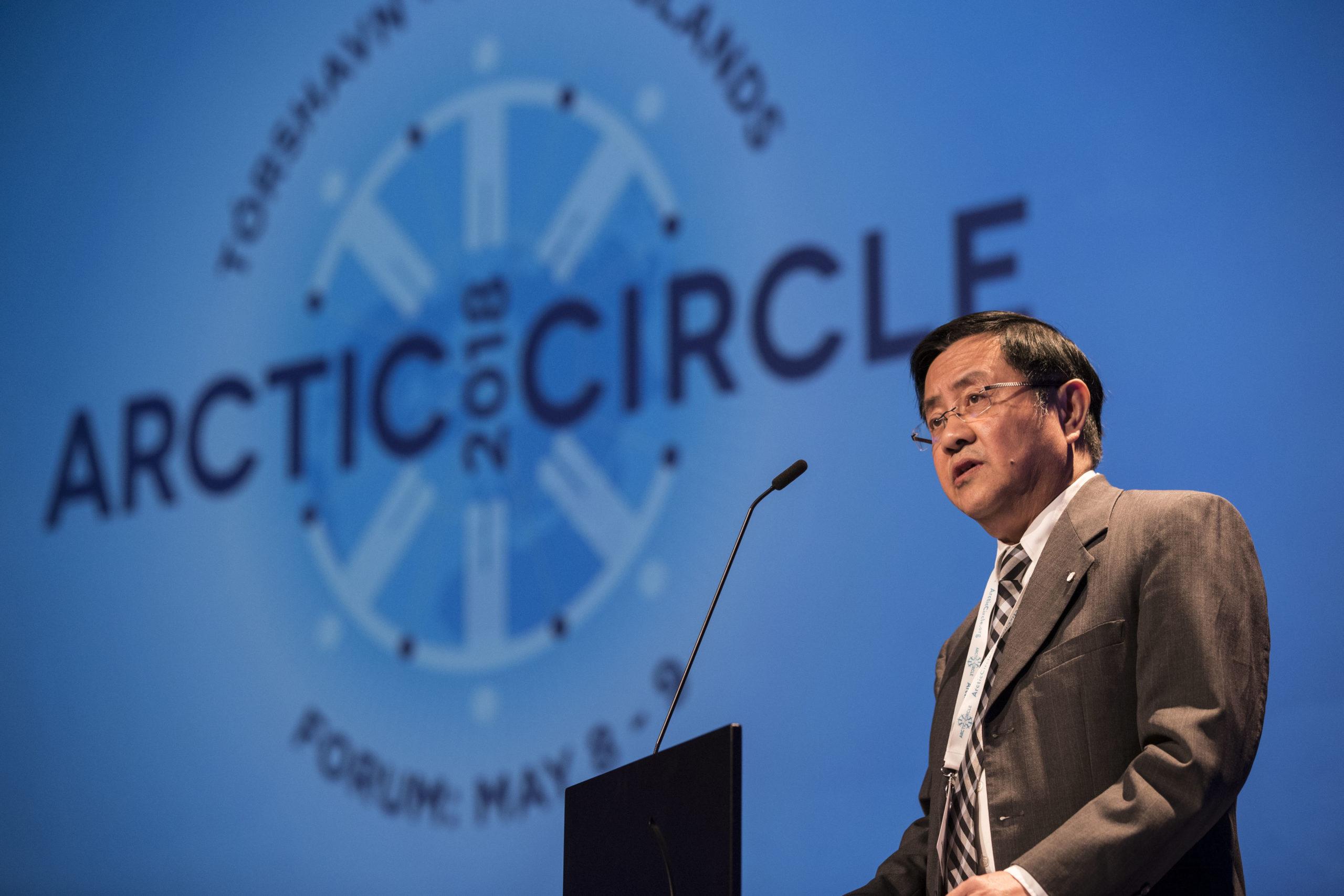 Gao Feng, Special Representative for Arctic Affairs