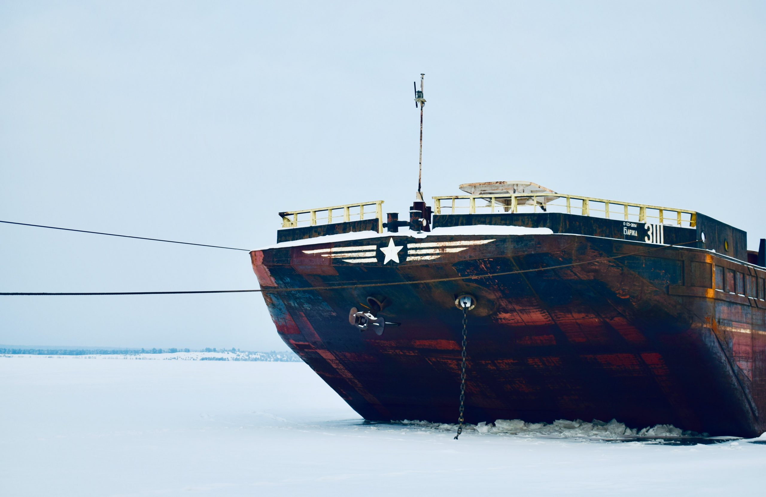 artico shipping