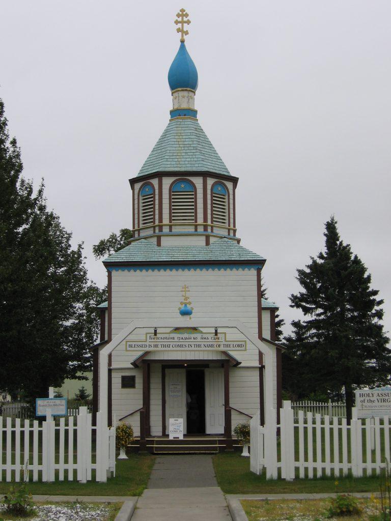The Holy Assumption of the Virgin Mary Church